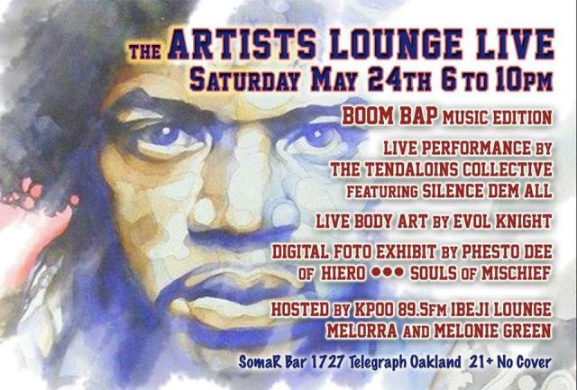 Artists Lounge_5-24-14