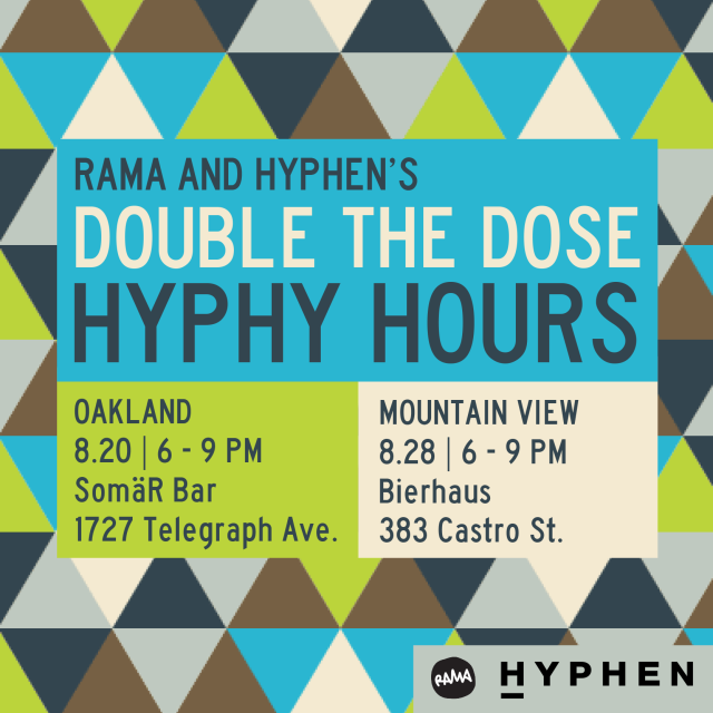 Hyphy Hour_8-20-14