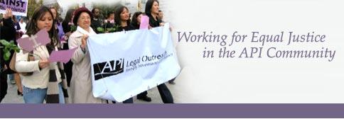 API Legal Outreach image_5-12-15