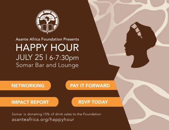 Asante Africa Foundation flyer_7-25-17