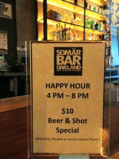 happy-hour-beer-shot